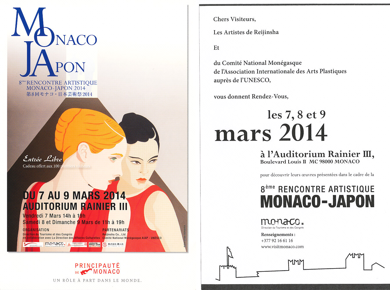 Affiche Monaco-Japon